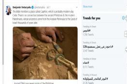 """نتنياهو يثير الجدل بتغريدات عن """"جذور الفلسطينين"""" .. والخارجية الفلسطينية ترد"""