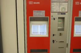 """""""التكنولوجيا"""" تقتل شابا في محطة قطارات بألمانيا"""