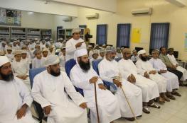 تكريم الطلاب المجيدين بمدرسة الخوير للتعليم الأساسي