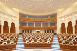 """مجلس الدولة يناقش """"مراجعة القوانين الخاصة بالأراضي في السلطنة"""".. اليوم"""