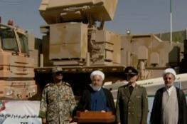 """الرئيس الإيراني يصف أمريكا بـ """"الفأر"""""""