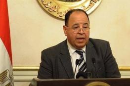 """""""بلومبرج"""": الاقتصاد المصري الأسرع نموا في الشرق الأوسط.. لكن المواطن لا يزال يعاني"""