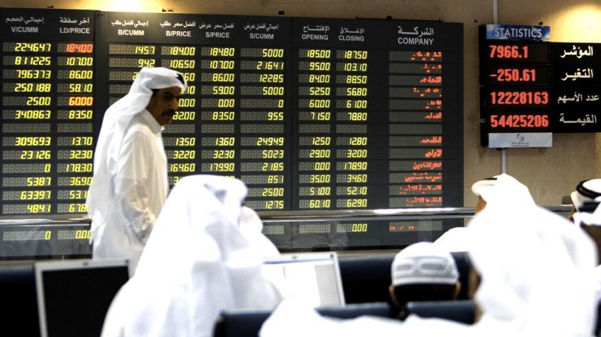 بورصة قطر .. حوافز استثمارية جديدة ومنصة جاذبة للمحافظ المحلية والعالمية