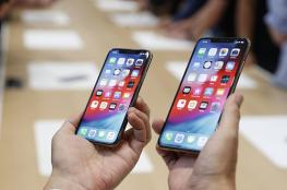 ميزة جديدة غير مسبوقة في هاتف آيفون المرتقب