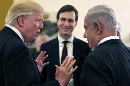 """الرئاسة الفلسطينة تعلق على """"صفقة القرن"""""""