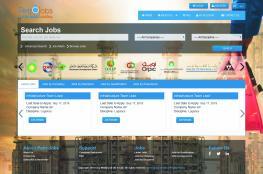 """""""النفط والغاز"""" تدشن بوابة إلكترونية للتوظيف ومركزا للدعم الفني"""