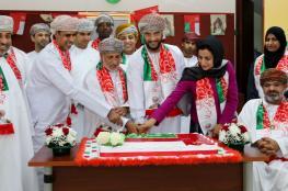 حقوق الإنسان تحتفل بالعيد الوطني المجيد