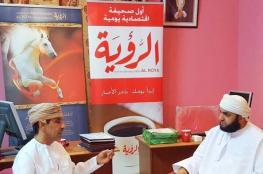 د. نبهان المقرشي: صلة الرحم من عوامل استقرار المجتمع.. والعادات المخالفة للشرع تنذر بمشكلات كبيرة