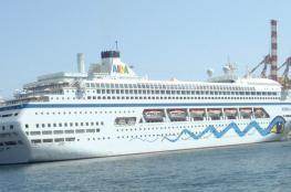 السلطنة تستعد لاستقبال سفن الكروز السياحية بدءا من أكتوبر