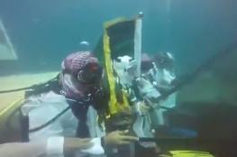 بالفيديو .. عرض سعودي مدهش في أعماق البحر احتفالا باليوم الوطني
