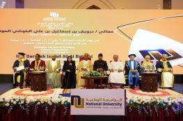 """""""الجامعة الوطنية"""" تشهد تخريج 626 خريجا وخريجة.. وتكرم عددا من الطلاب"""