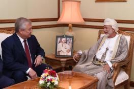 مباحثات عمانية روسية حول التطورات في سوريا