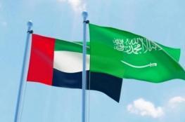 مذكرة تفاهم جديدة بين الإمارات والسعودية