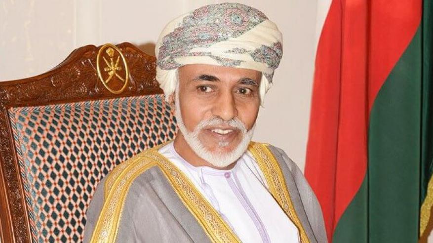 مرسوم سلطاني بإصدار قانون الأسلحة والذخائر