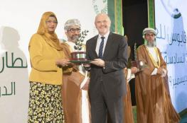 """تكريم """"أوكسيدنتال عُمان"""" بجائزة السلطان قابوس للعمل التطوعي"""
