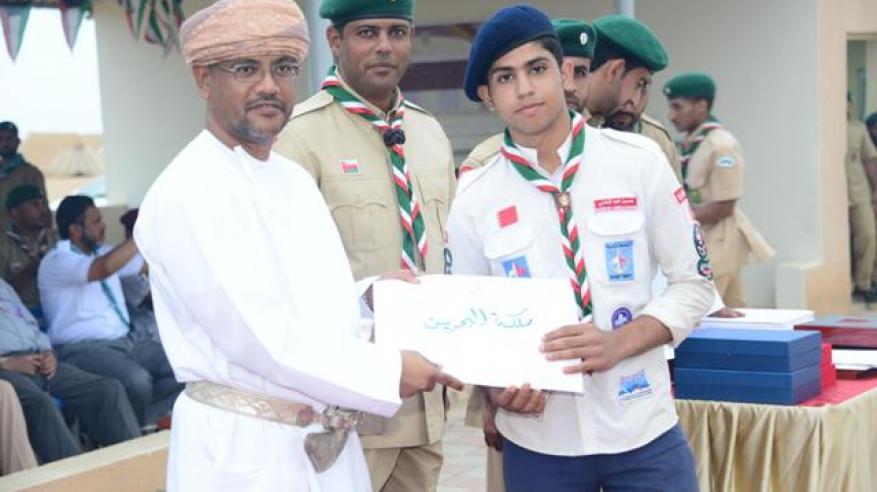 ـكريم أحد كشافة البحرين
