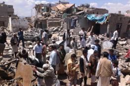 """اليمن: أمريكا توقف تزويد طائرات """"التحالف"""" بالوقود تجنبا لتهديدات الكونجرس"""