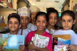 مكتبة السندباد المتنقلة تزور أطفال مدرسة منبع الإيمان والعذيبة الخاصة