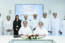 اتفاقية تمويل بين بنكي مسقط والإسكان بـ 50 مليون ريال عماني