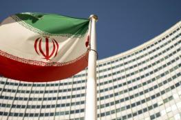 إيران: مستعدون لأي سيناريو من المواجهة إلى الدبلوماسية