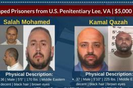 يمنيان يهربان من سجن أمريكي شديد التحصين
