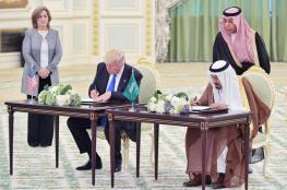 200 مليار دولار صفقات تجارية واستثمارية بين الشركات السعودية والأمريكية.. والمشروعات التقنية والصناعية في المقدمة