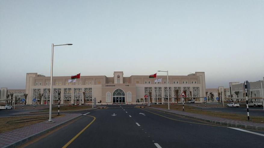 جامعة الشرقية تحتفي بتدشين كليتي القانون والعلوم الإنسانية