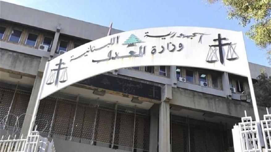 لبناني يشعل النار في نفسه بسبب إجازة المحاكم
