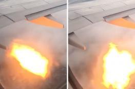 بالفيديو.. حادثة مروعة بطائرة كندية