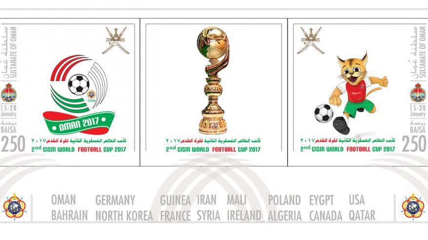 طوابع تذكارية لكأس العالم العسكرية