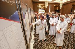 """43 ورقة وأكثر من ١٥٠ وثيقة في افتتاح أعمال المؤتمر الدولي السابع """" العلاقات العمانية البريطانية"""""""