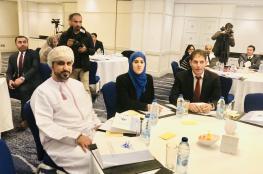اللجنة العُمانية لحقوق الإنسان تُشارك في برنامج تدريبي بالأردن