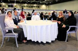"""""""المنتدى الدولي للمرأة"""" يستعرض آليات معالجة التحولات النفسية في الإعلام وسبل تعزيز حقوق النساء"""