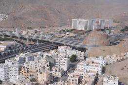بلدية مسقط تصدر قراراً بتوحيد هيكل الرسوم للأنشطة الاقتصادية