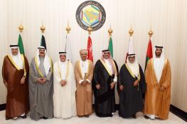 """مسقط تحتضن اجتماع """"استشارية المجلس الأعلى"""" لدول الخليج"""