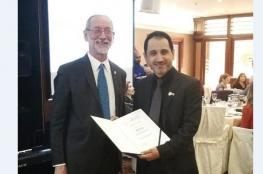 جامعة السلطان قابوس تحصل على جائزة في تقديم التدريب للطلبة الدوليين