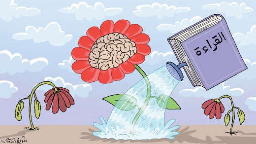 القراءة وقود الفكر