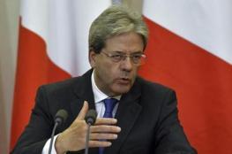 """ليبيا تطلب دعمًا إيطاليا لمكافحة تهريب البشر عبر """"المتوسط"""""""