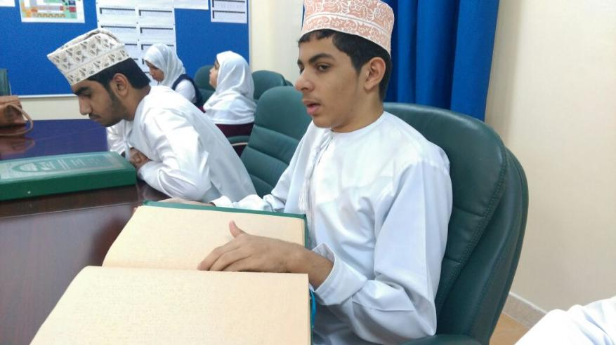 بدء تصفيات مسابقة القرآن الكريم لذوي الإعاقة البصرية