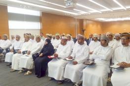 لقاء تعريفي بجائزة السلطان قابوس للتنمية المستدامة بالوسطى