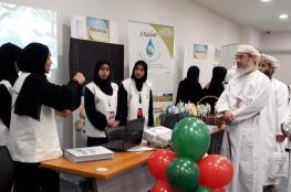 مدرسة بلاد بني بوحسن تفوز بالمركز الثاني على مستوى السلطنة في مشروع المواطنة