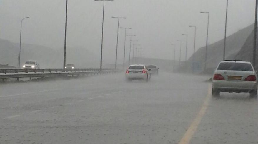 أمطار متفرقة يومي الجمعة والسبت على بعض المناطق بالسلطنة