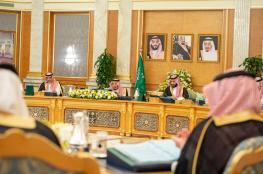 بيان قوي من مجلس الوزراء السعودي حول الهجمات الجوية الحوثية