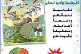 """""""مرشد"""" تحتفي بالشاعر أبو مسلم البهلاني"""