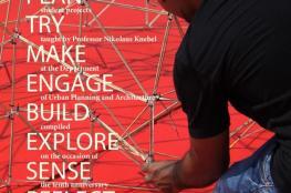 """كتاب يسلط الضوء على 10 قصص نجاح في """"جيوتك"""""""
