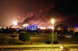 """بالفيديو.. تعطل إمدادات النفط السعودية بعد الهجوم على """"أرامكو"""""""