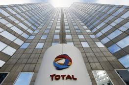 """صندوق الثروة السيادية القطري يستحوذ على 2% في """"توتال"""""""