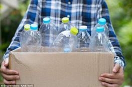 تطوير بلاستيك قابل للاستخدام مدى العمر