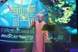 كيهود والجنيبي يلهبان حماس زوار المهرجان