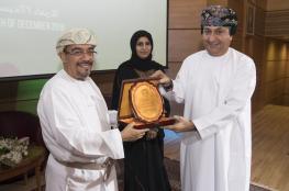 افتتاح ملتقى خدمات المراجعين بجامعة السلطان قابوس